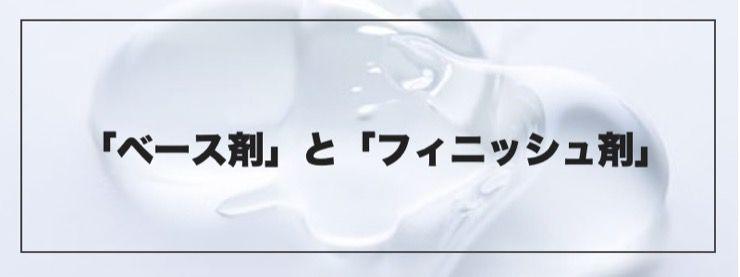 【ワックス使い分けテクニック】美容師が教えるスタイリング剤を使い分けする超簡単セット方法