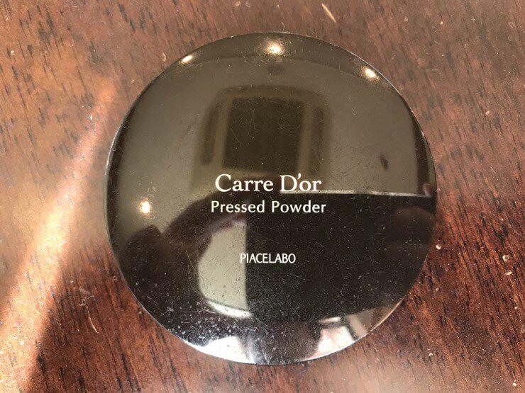 「カルドール・プレストパウダー」コンパクト形状のヘアワックスの特徴と使い方まとめ