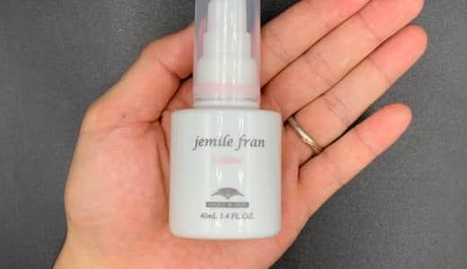 【ミルボン】「ジェミールフラン オイルデュウ」のヘアオイルを美容師が実際に使ったレビュー記事