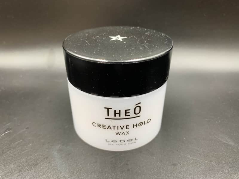 【ルベル】「ジオ クリエイティブホールド」のヘアワックスを美容師が実際に使ったレビュー記事